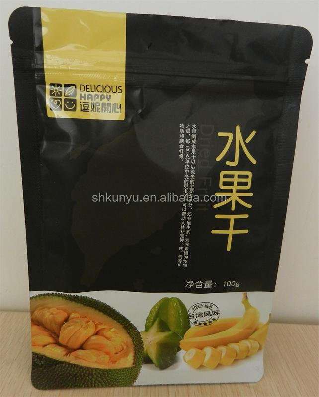 dry fruit flat bottom packaging bag