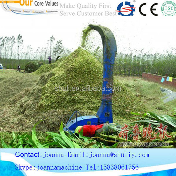 Cow farm fodder farm grass shredder on sale with good Skype: joannamachine
