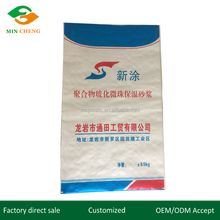 High quality water proof pp woven lamination bag