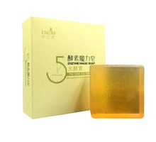 2015 hot sale new best skin whitening natural organic handmade slimming transparent enzyme soap