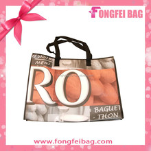 High quality New fashion 2012 fashion non woven laminated bags