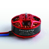 Mini Quadcopter Rc Toys Hobby Part