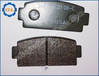 Front Brake Pad and rear Brake Pad for CF Moto Z8 800cc UTV Side By Side CF spare parts