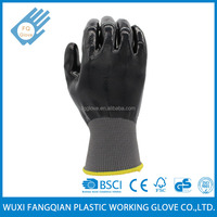 Smooth Nitrile Coated Safety Work Gloves