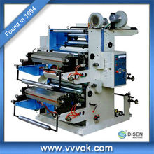 Hot sale flexo printer