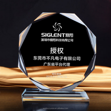 wholesale cheap price sunflower style glass awards