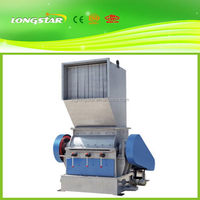 Super quality classical plastic films and bottles crusher