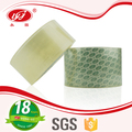 High Quality BOPP Gum Tape
