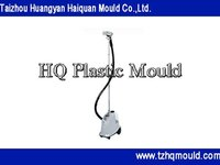 Wonderful plastic injection garment steamer mould,plastic injection mold