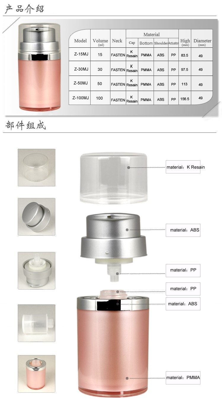 30ml 50ml 100ml Acrylic airless pump bottle for skincare