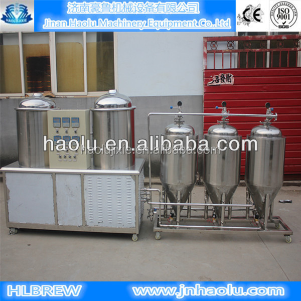 50L/day Home brewery equipment and Draft beer brewery equipment and Polyurethane insulation fermenters