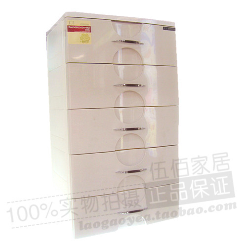 Authentic and Xing drawer storage cabinets ABS plastic panel Korean bedroom home finishing cabinet baby wardrobe