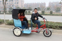 city bike pedicab rickshaw for adult