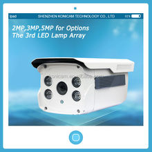 2MP 1080P Full HD Outdoor Network P2P Sony IMX222 CCTV Camera Pan Tilt Zoom Free iPhone Android App Software Email FTP