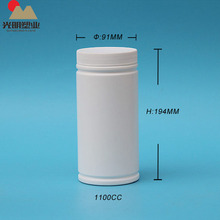 HDPE White Plastic Protein Powder Packaging Food Jar
