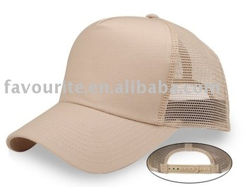 new promotional mesh cap
