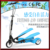 Big Wheels Kids Pedal Skate Kick Scooter