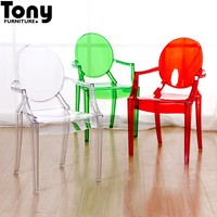 classic living room furniture plastic tiffany chair