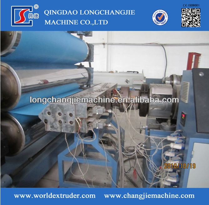 PVC banner flex sheet production line-laminate machine