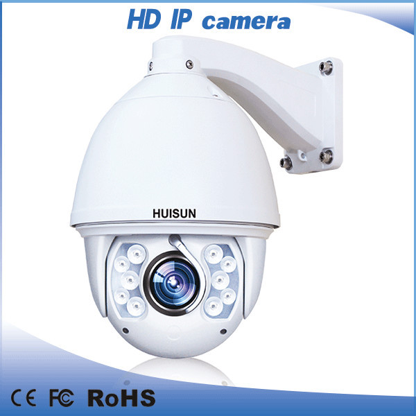 1080P HD Waterproof PTZ IP Camera Night Vision 180 m Auto Tracking Camera