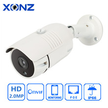 Day and night HD Surveillance 1080P Outdoor IP webcam infrared waterproof security camera POE 3.6mm