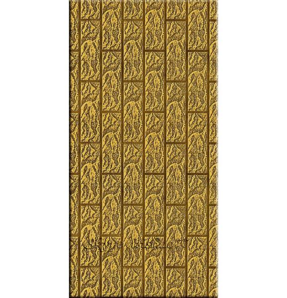 Panneaux d coratifs pour les murs int rieurs il132 papiers for Panneaux decoratifs pour murs interieurs