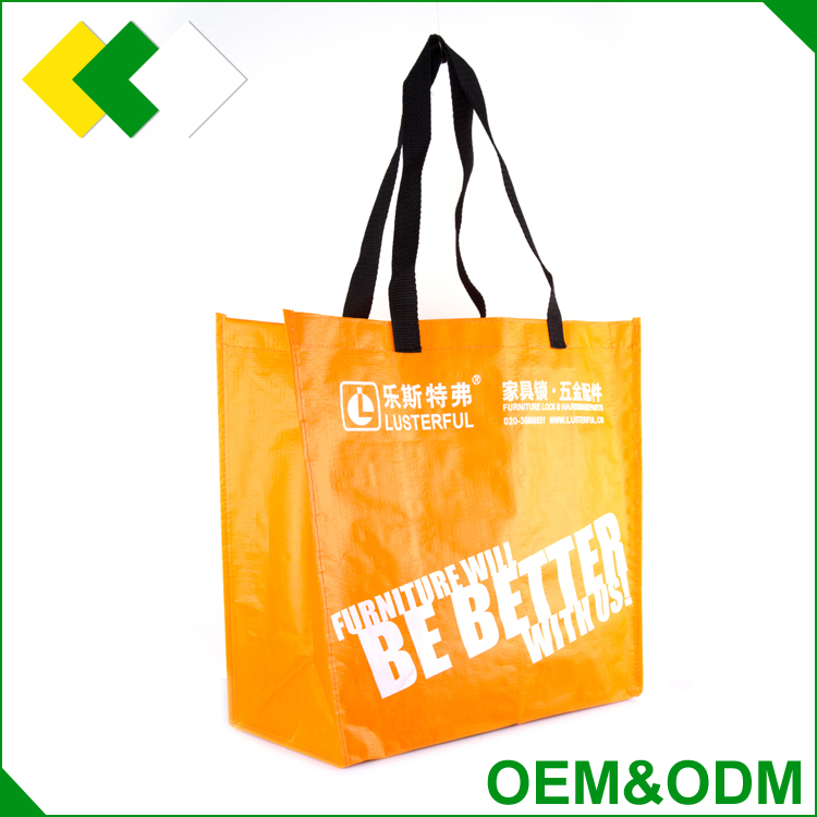 Logo printed recycled economical fabric laminaied woven tote bag foldable promotional custom pp non woven shopping bag