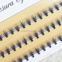 individual false eyelashes