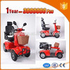 Brand new 4 wheel atv quad bike 110cc