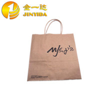 China Custom Stand Up Square Bottom Shopping Kraft Paper Bag Brown With Handles