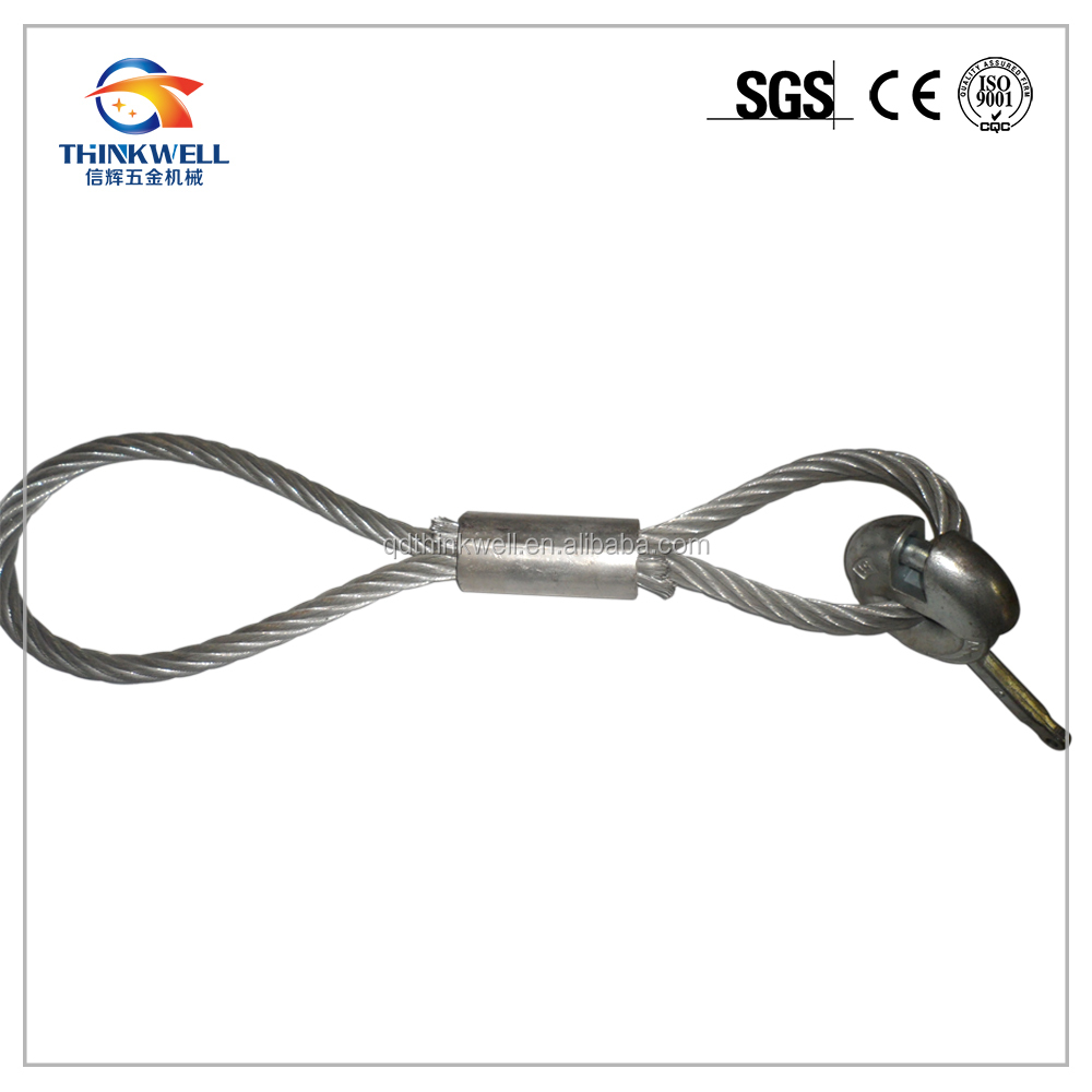 Construction Accessories Ring Cable Hardware Lifting Loop Lifting Clutch