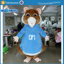 Stock Chipmunk Mascot Costume Cheap Price Selling