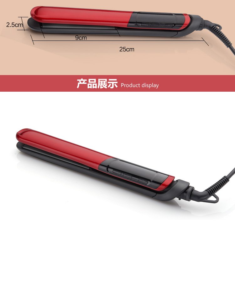 Hair Straightener Iron Ceramic Plate St 3300 Buy Plain