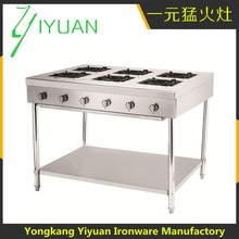 Freestanding Commercial 6 Burners Gas Range