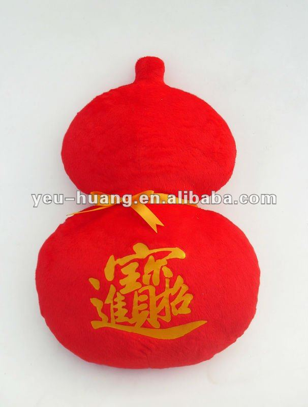 Chinese mascot shaped plush cushion