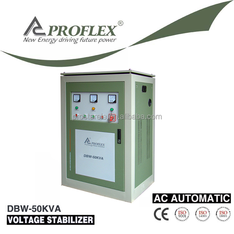 230v 50hz single phase voltage stabilizer 10KVA to 200KVA