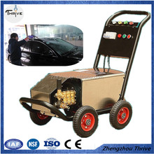 2015 hot sale portable car wash equipment,high pressure steam car wash machine