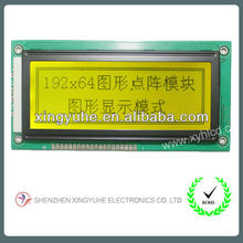 small size lcd 192x64 dot matrix display