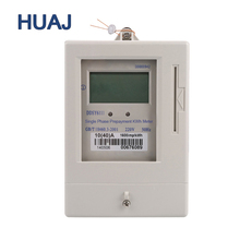 Digital DC AC Single Phase Tariff Management IC Card Prepayment KWh Meter