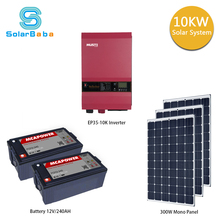 Customized 10KW Solar Power System Home 10 KW Solar Panel System