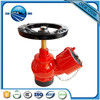 2016 wholesale price fire fighting equipment water fire hydrant