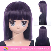 free wig catalogs stock cosplay for Recently,my sister is unusual Mitsuki Kanmae