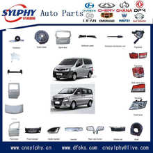 Dfm <span class=keywords><strong>dongfeng</strong></span> shaico <span class=keywords><strong>mini</strong></span> van bus <span class=keywords><strong>auto</strong></span> parts
