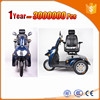 four wheels electric mobile scooter three wheel travel scooter