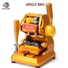 Athletic Mini Lucky Cat Milling Key Cutting Machine[LS04014]