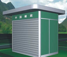 alibaba store/used portable toilets for sale/office container/