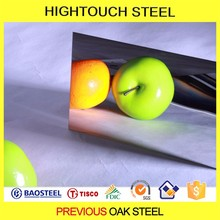 Free Samples Aisi 1045 Quality Cold Rolled Stainless Steel Sheet Prices