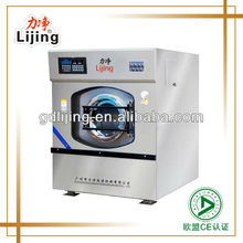 100kg CE Approved Industrial Frontal Loading Washing Machine