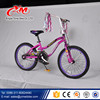 Luxury kid foot cycle/girls chopper bike in yiwu/captain america girl bike cartoon bicycle for 3 5 years old