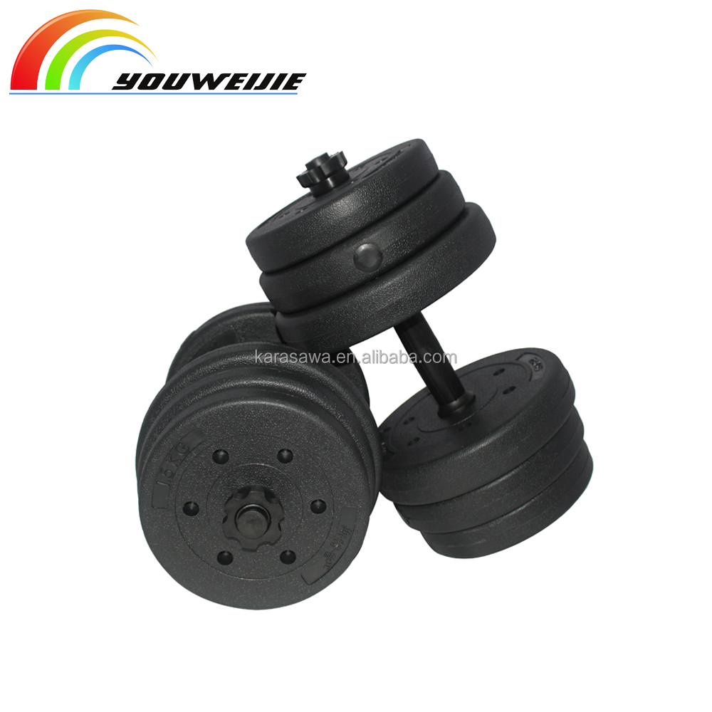 Custom wholesale colored pe dumbbell